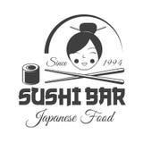 Rulle, pinne och Japan flicka, etikett, emblem eller emblem för tappning för vektor för sushistång royaltyfri illustrationer