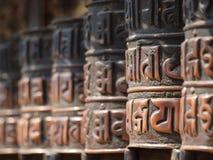 Rulli buddisti di preghiera Fotografie Stock Libere da Diritti