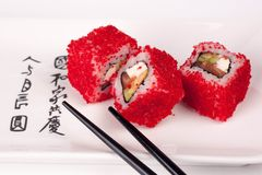 Rullo di sushi California sulla zolla Immagine Stock Libera da Diritti