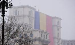 Rumänien nationella dag Arkivfoton