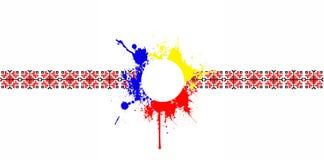 Rumänien traditionellt symbol royaltyfria bilder