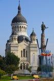 Rumänisch-orthodoxe Kathedrale Stockbilder