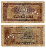 Rumänische Banknote der Weinlese ab 1966 Stockfoto