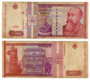 Rumänische Banknote der Weinlese ab 1994 Stockbild