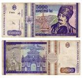 Rumänische Banknote der Weinlese ab 1993 Stockfotos