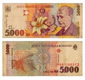 Rumänische Banknote der Weinlese ab 1998 Stockfotos