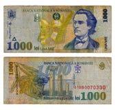 Rumänische Banknote der Weinlese ab 1998 Stockfotografie