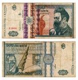 Rumänische Banknote der Weinlese ab 1992 Lizenzfreie Stockfotografie