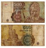 Rumänische Banknote der Weinlese ab 1991 Stockbild