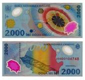 Rumänische Banknote der Weinlese ab 1999 Lizenzfreie Stockfotografie