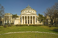 Rumänischer Athenaeum Lizenzfreie Stockfotografie