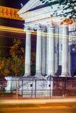 Rumänischer Athenaeum Stockfotos