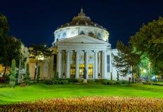 Rumänischer Athenaeum stockbild