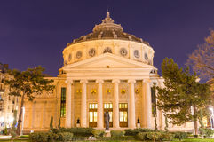 Rumänischer Athenaeum stockfoto