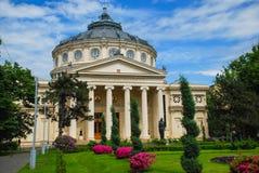Rumänischer Athenaeum Lizenzfreie Stockfotos