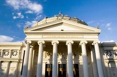 Rumänischer Atheneum Lizenzfreies Stockfoto