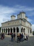 Rumänischer Patriarchat Stockfotografie