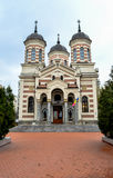 Rumänisches Gebäude Lizenzfreies Stockfoto