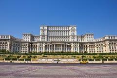 Rumänisches Parlament Lizenzfreie Stockfotos