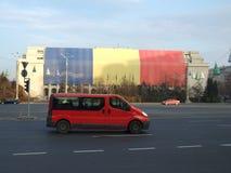 Rumänisches Regierungsgebäude Stockfotos