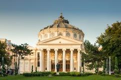 Rumänsk Athenaeum Arkivfoto