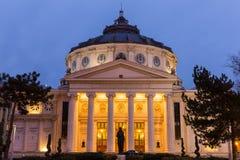 Rumänsk Athenaeum, Bucharest Arkivfoton