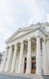 Rumänsk Athenaeum från Bucharest, Rumänien Fotografering för Bildbyråer