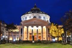 Rumänsk Atheneum, Rumänien Royaltyfri Foto