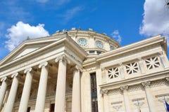 Rumänsk Atheneumarkitektur, Bucharest, Rumänien Royaltyfri Foto