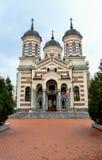 Rumänsk byggnad Royaltyfri Foto
