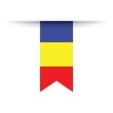 Rumänsk flagga stock illustrationer