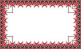 Rumänsk traditionell ram royaltyfri illustrationer