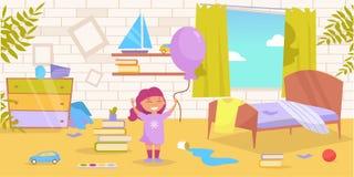 Rum för barn` s Smutsig smutsig vektor cartoon Isolerad konst på vit bakgrund royaltyfri illustrationer