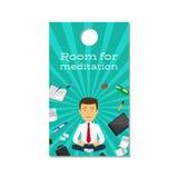 Rum för design för meditationkontorsdörr stock illustrationer