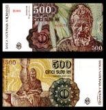 Rumeno anziano Bill di 500 Lei Fotografie Stock Libere da Diritti