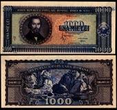 Rumeno anziano 1000 di Lei 1950 Bill Immagine Stock Libera da Diritti
