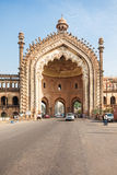 The Rumi Darwaza. LUCKNOW, INDIA - NOVEMBER 15, 2015: The Rumi Darwaza (Turkish Gate) in Lucknow, Uttar Pradesh state of India is an imposing gateway Royalty Free Stock Images