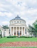 Rumuński Athenaeum od Bucharest, Rumunia Obrazy Royalty Free