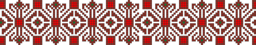 Rumuński popularny wzór ilustracja wektor