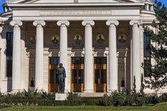 Rumuńskiego Athenaeum frontowy wejście Zdjęcia Royalty Free