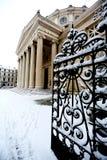 Rumuński Athenaeum Zdjęcia Stock