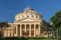 Rumuński Athenaeum Zdjęcia Royalty Free