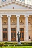 Rumuński atheneum Zdjęcie Stock