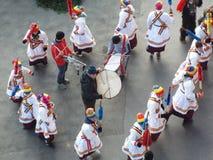 Rumuńskie tradycje na ulicie od Bucharest Zdjęcia Royalty Free