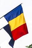 Rumunia Zdjęcie Stock