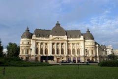 Rumunia krajowa Biblioteka zdjęcie royalty free
