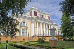 Rumyantsev-Paskevich宫殿 库存图片