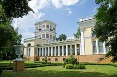 Rumyantsev-Paskevich Palace Stock Photo