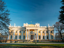 Rumyantsev-Paskevich Palace in Gomel, Belarus Stock Photography