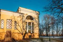 Rumyantsev-Paskevich Palace in Gomel, Belarus Royalty Free Stock Images